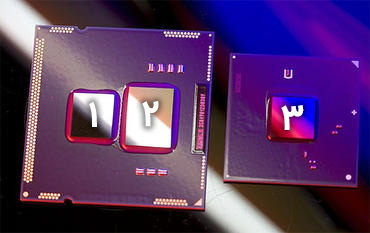 ادغام پردازنده گرافیکی در پردازنده اصلی